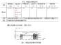 专业题库:通信技术:表8图8.png